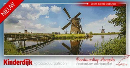 FB Kinderdijk